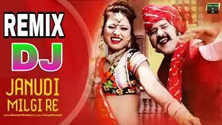 Nwe Rajasthani song janudi milgi re Remix song 2019