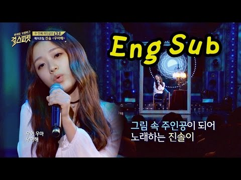 [Review] Girl Spirit Ep.5: Jin-sol from April sings 'Woo-ah(You are so gorgeous)'