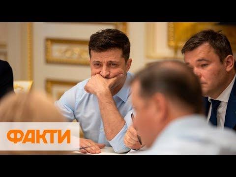 ЗеКоманда в Администрации президента: все назначения Зеленского