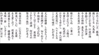 広島県立広島商業高等学校『第一』校歌