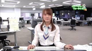 週間天気 3月24日(金) 配信|ウェザーニュース thumbnail