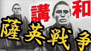 安政の大獄のきっかけ https://www.youtube.com/watch?v=-vhUg8nolMY 明...