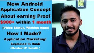 How I made $900+ With New Android Application l Concept Explained l Application Marketing l Hindi