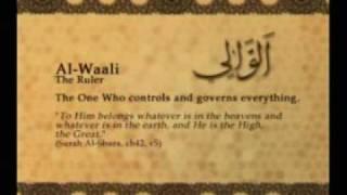 Names of Allah - Al Waali