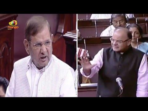 Sharad Yadav Vs Arun Jaitley Heated Debate Over Parliament Disruptions | Congress Protests