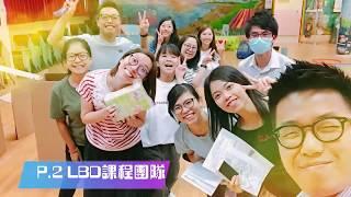 Publication Date: 2018-11-02 | Video Title: 2018-9-11(二)循道衛理聯合教會 亞斯理衛理小學