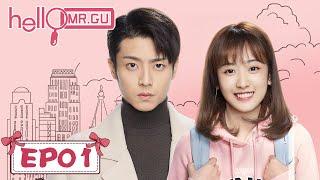 ENG SUB【Hello Mr. Gu 原来你是这样的顾先生】EP01  Starring Chen Jingke, Yan Zhichao