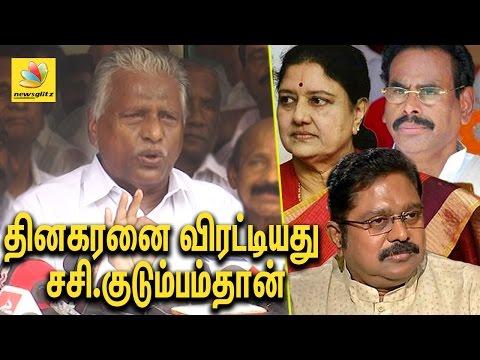 சசிகலா குடும்பம்தான் தினகரனை விரட்டியது   TTV Dinakaran & Sasikala should resign: KP Munusamy