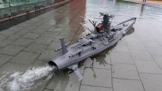 1/100宇宙戦艦ヤマト 呉大和池 280717