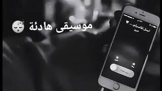 اجمل نغمه رنين هاتف📱🎧يبحث عنها الجميع موسيقى حزينه💔نغمات رنين2021 مقطع يبكي مع نغمه 💔😢