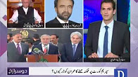 Dusra Rukh - July 09, 2017 - Dawn News
