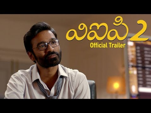 VIP 2 (Telugu) - Official Trailer | Dhanush | Kajol | Amala Paul | Soundarya Rajinikanth