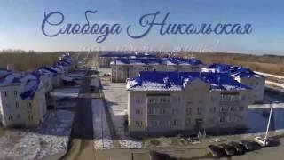 Вятская проектно-строительная компания(, 2016-05-23T07:26:11.000Z)