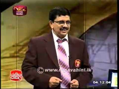 Sinhala (සිංහල) - Lesson 07 | Jathika Pasala | Advanced Level (A/L) [2013]
