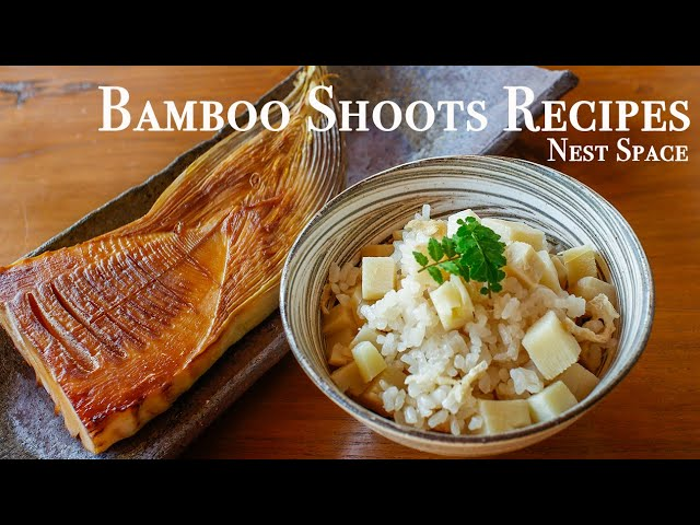【たけのこを味わうレシピ2品!】#042 たけのこご飯と姿焼きの作り方 // How To Cook Bamboo Shoots Rice and Grilled Bamboo Shoots