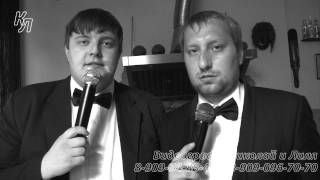 Свадьба в Магнитогорске - Евгений и Ольга