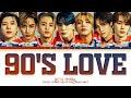 NCT U '90's Love' Lyrics  Color Coded Lyrics