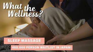 Goku's Sleep Massage | What the Wellness