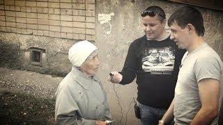 Что бы сделала Бабушка Если бы у неё были лишние 1000 рублей