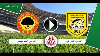 CA Bizertin vs Zarzis full match
