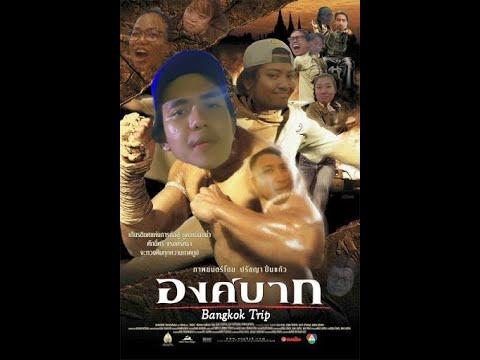 Ce Ke Daut | Bangkok Day 1