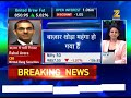 Final Trade: Global markets impacting India, says expert