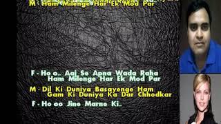 karaoke | Zindgi ki na toote ladi | only for | male singer | mukesh | with hindi lyrics
