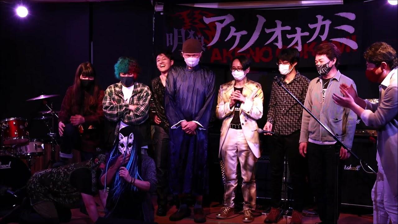 2021.05.02(日) 電脳幻騒夜会 vol.7 その6 エンディングトーク