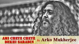 Arko Unplugged at Live in Lakes | Bengali, Hindi, Portugese & English Fusion Music