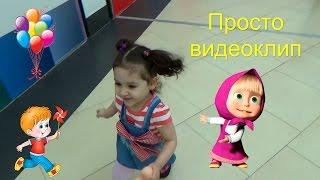 Как Юляшка гуляет по ТРЦ #Планета #Музыкальный #видеоклип(