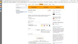 перевод текстов за деньги в интернете работа