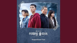 Download Mp3 시작  Start Over