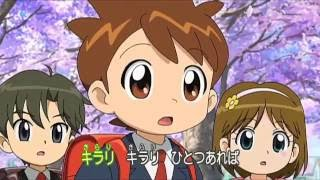 ♪キラリ キラリ (進研ゼミ小学講座 チャレンジ1年生) thumbnail
