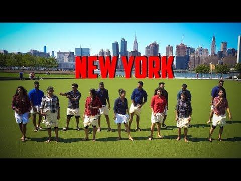 Entammede Jimikki Kammal | Onam New York