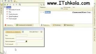 Чистов Разработка в 1С-Ч251 Курсы 1с для начинающих Курсы java Бесплатные курсы программирования