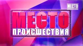 Видеорегистратор  ДТП Фольксваген и Кадиллак на Воровского  Место происшествия 30 06 2020