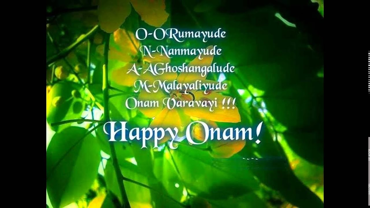 Happy onam 2015 greetings sms wishes quotes whatsapp video happy onam 2015 greetings sms wishes quotes whatsapp video message kristyandbryce Image collections