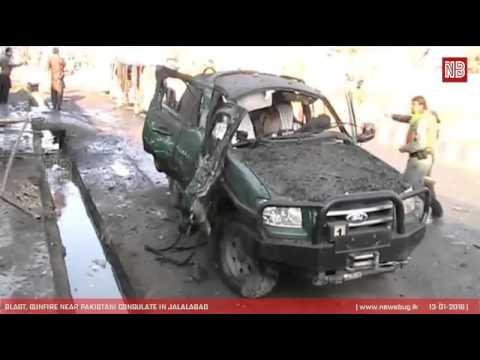 Blast, gunfire near Pakistan consulate in Afghanistan