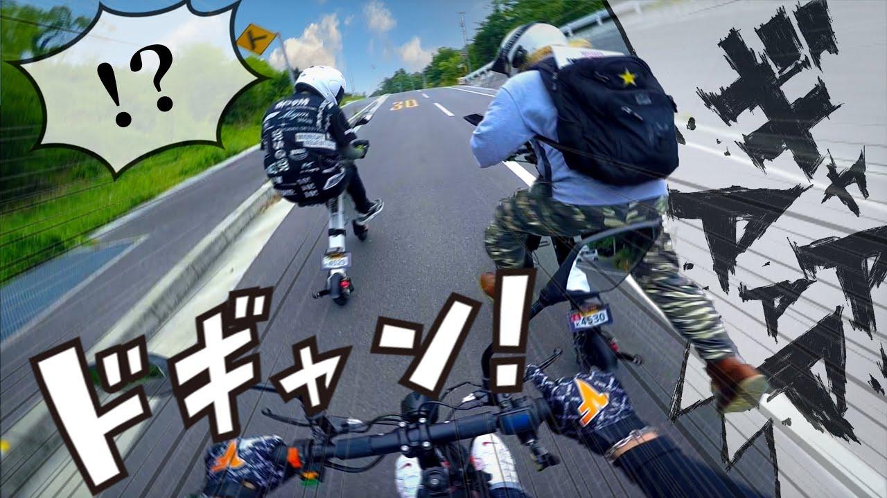 ぼくたち公道レーサーズ(最高速25㎞/h)【電動バイクAioon】