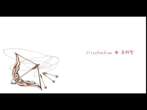 初音ミク『アイシテ』とあ【 VOCALOID 新曲紹介】
