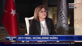 Yerel Seçim 2019 - 14 Ocak 2019 (Gaziantep Büyükşehir Belediye Başkanı Fatma Şahin)