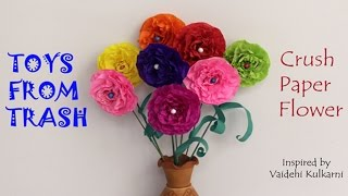 How To Make Rose Flower With Paper In Hindi