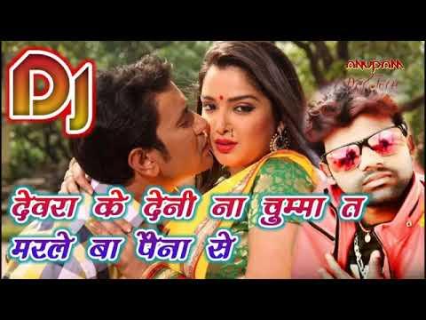 . Dewara Ke Deni Na Chumma Ta Marle BA Paina Se 2019 Hit Song Bhojpuri