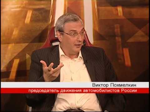 Попутчик - Новый административный регламент для ГИБДД
