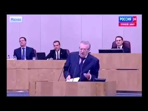 Лучшая речь Жириновского за последний год 2016