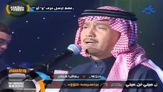 محمد عبده - محتاج لها - دندنة البحرين 2003 - HD