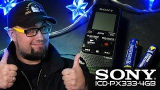 обзор и тест диктофона Sony ICD PX333