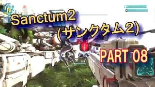 Sanctum2(サンクタム2) タワーディフェンスFPS Part008