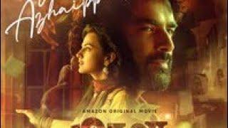 #Maara #YaarAzhaippadhu #Ghibran Maara Yaar Azhaippadhu Song Lyric Video | Ghibran | Thamarai | Sid