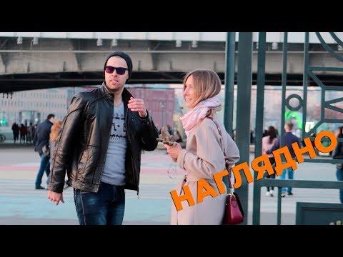 знакомства с девушкой для секса в черногорске